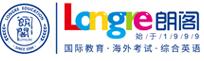 朗阁雅思托福培训-朗阁官网-始于1999年-专注雅思、托福、SAT等出国留学语言培训服务