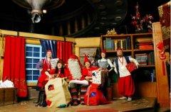 英国人圣诞节不放假在办公室过?