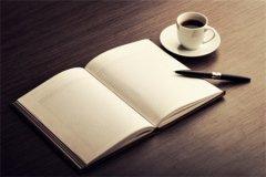 济南朗阁托福培训:托福独立写作步骤