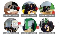 济南有专业的雅思教师团队吗?
