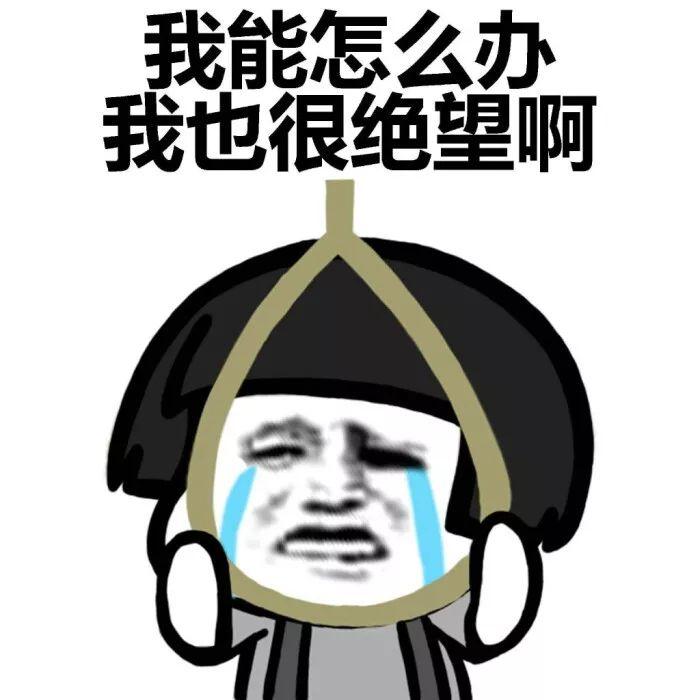 朗阁雅思11月23日越南考团抢位中!